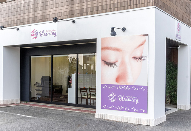 Eyelash Salon Blooming 御立店